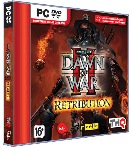 Warhammer 40,000: Dawn of War II — Retribution - Warhammer® 40,000®: Dawn of War II® - Retribution™ в сети магазинов АШАН
