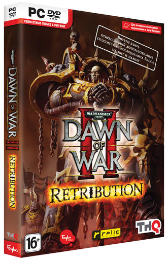 Warhammer online game review