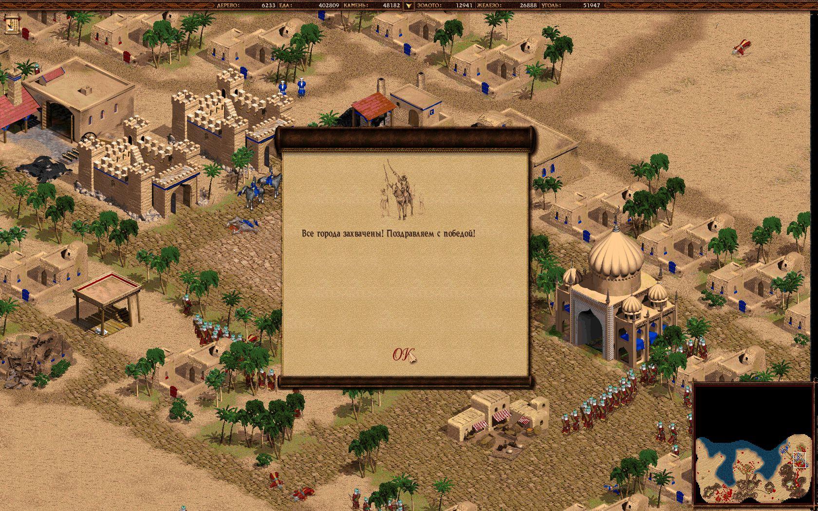 игра последний аватар: