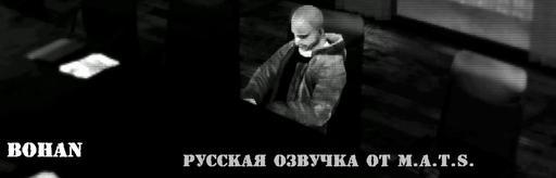 Grand Theft Auto IV - Bohan (Русская озвучка от M.A.T.S.)