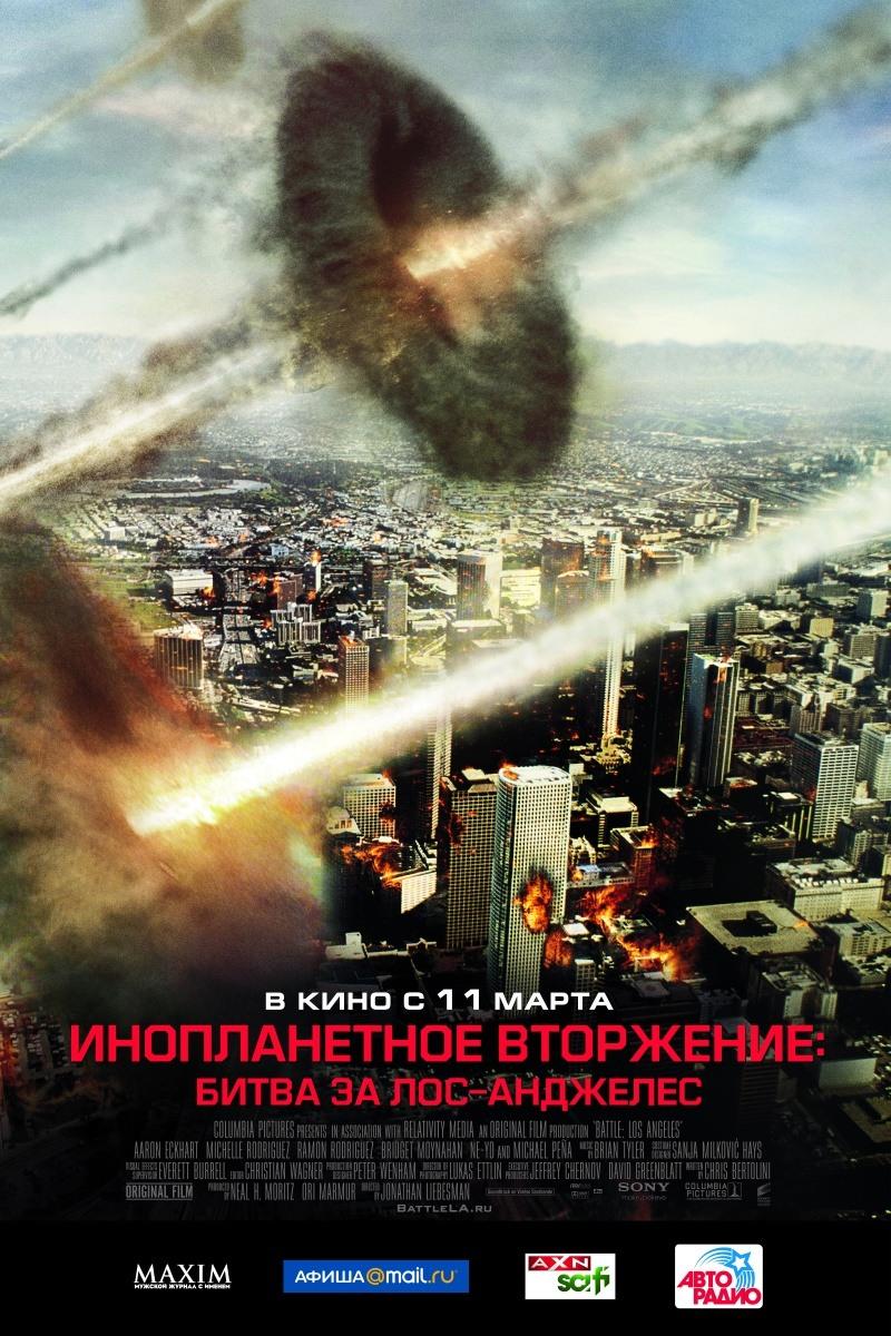 «Фильм Россия Захват» — 1985