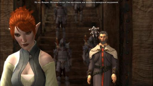"Dragon Age II - Фенрис. ""Venhedis! Fasta vass!"""