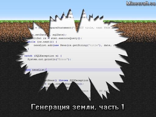 klyuch-generatsii-mira-v-mainkrafte-na-goroda-1-9