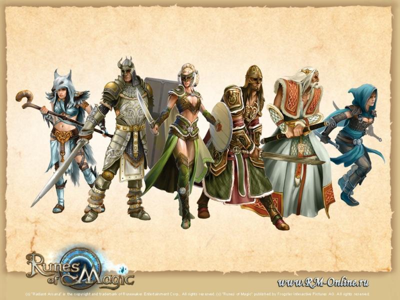 Функции Для Runes Of Magic