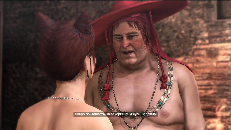 Быть способ голые порно секс картинки его