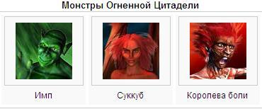 Mystery: Legends of the Beyond - Mystery: Legends of the Beyond: Замки