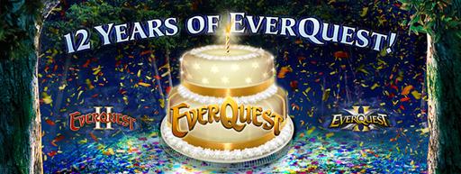 EverQuest - EverQuest исполнилось 12 лет