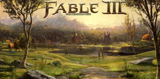 Fable III - Неоправданные надежды Fable III