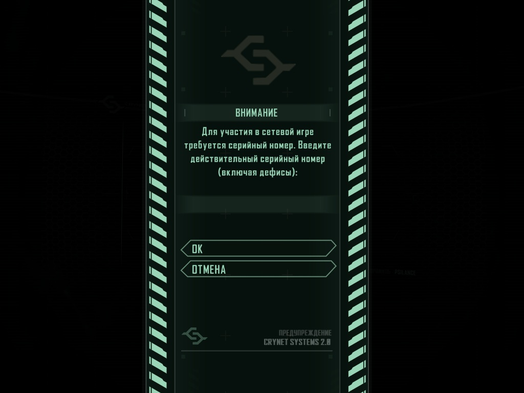 Скачать ключи к Crysis.Crack для Crysis.Keygen для Crysis. . Игра.
