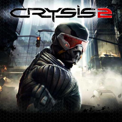 Как уже было известно, Crytek обещала включить в новый патч для Crysis