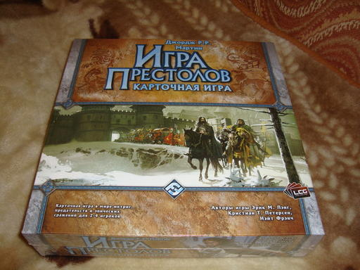 Настольные игры - A Game of Thrones. Living Card Game