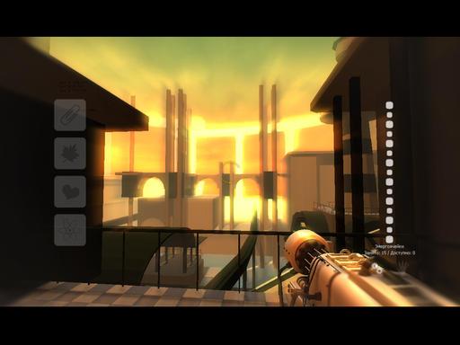 Sunset - Скриншоты