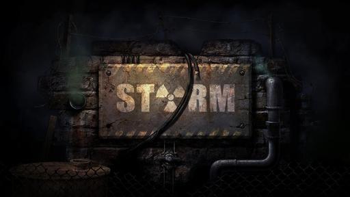 STORM (2011) - Конец света это только начало…