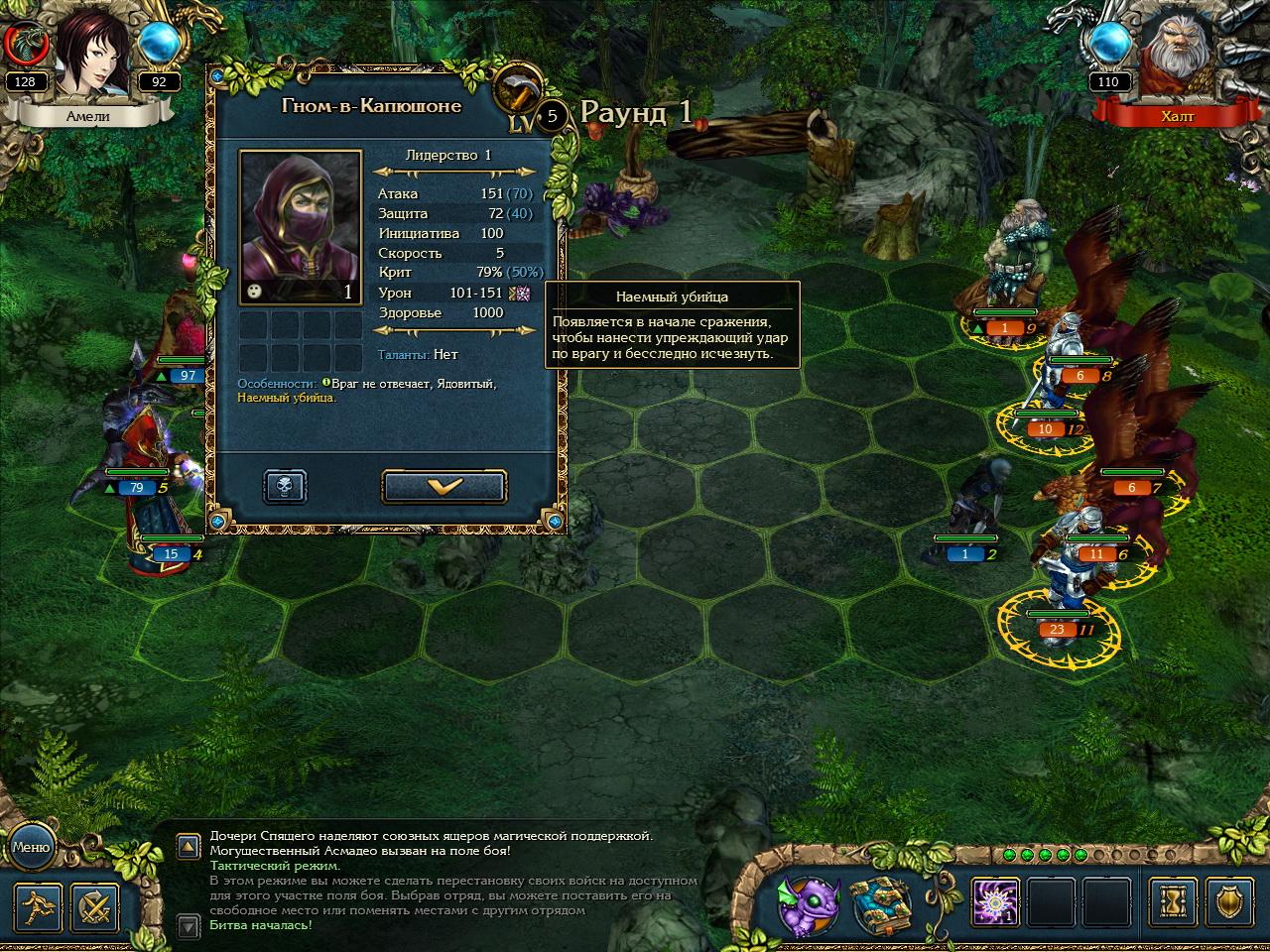 Красные пески — king's bounty: перекрестки миров — игры — gamer. Ru.