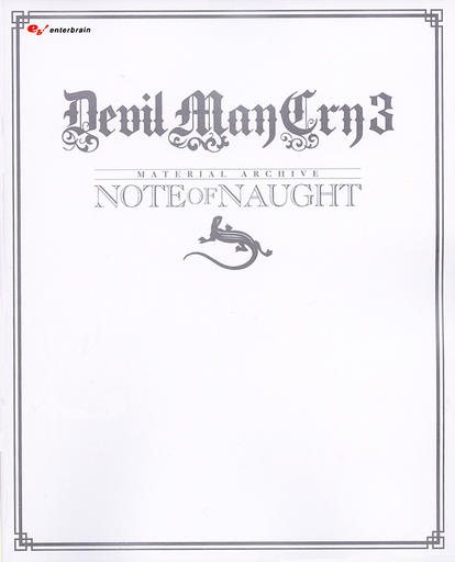 DMC3: Note of Naught