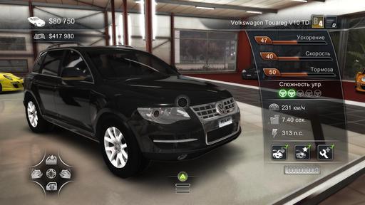 Взлом DLC в tdu 2 ( Онлайн ) - YouTube