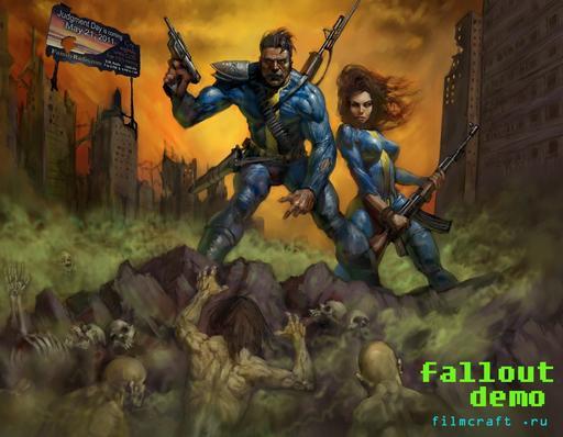 Fallout 3 - fallout demo