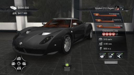 Test Drive Unlimited 2 - Тест-драйв всех автомобилей.