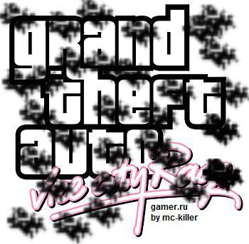 Grand Theft Auto: Vice City - Проект Vice City Rage закрыт