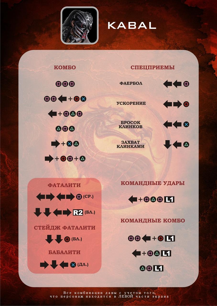 Mortal Kombat Sexuality  XVIDEOSCOM