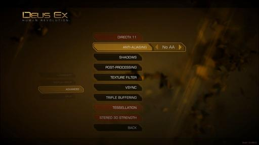 Deus Ex: Human Revolution - Preview Build Deus Ex: Human Revolution утекла в сеть