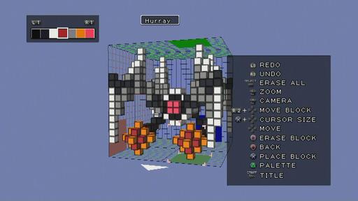 3D Dot Game Heroes - Скриншоты из игры 3D Dot Game Heroes