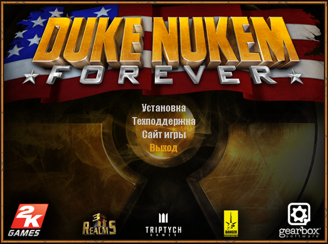 duke nukem forever balls of steel_17. Duke. Nukem. Forever