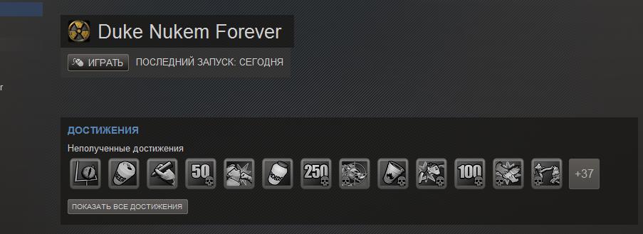 duke nukem forever balls of steel_17. Duke Nukem Forever снова