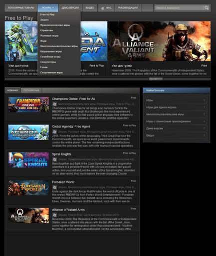 Nvidia games - новый способ поиска в огромной библиотеке отличных игр на устройствах nvidia shield