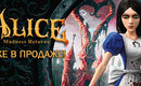 Alice_bnnr_download