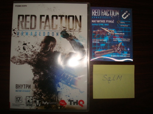 Red Faction Armageddon - Халява, сэр. DLC для Red Faction Armageddon всем.