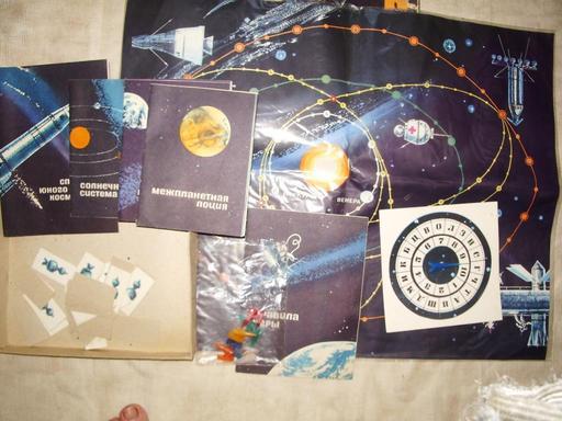 настольная игра космос 2000 распечатать