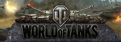Лига World of Tanks в новом формате