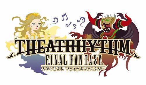 Анонс Theatrhythm Final Fantasy