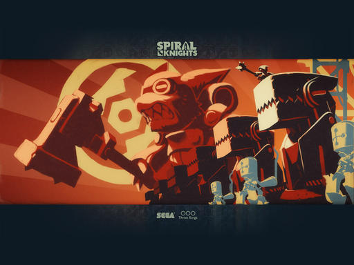 Spiral Knights - Тактики на боссов + Бонусы