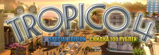 Tropico 4 - YUPLAY.RU - предзаказ на русскую версию Tropico 4 Special Edition