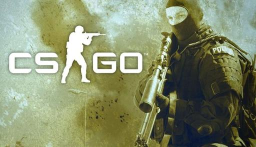 Counter-Strike: Global Offensive - Анонс Counter-Strike: Global Offensive