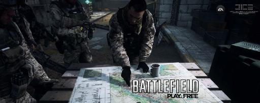 Battlefield Play4Free - Command center