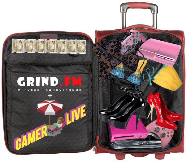 Список необходимых вещей на gamer live 2011