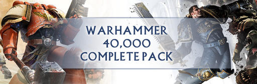 Warhammer 40,000® Complete Pack