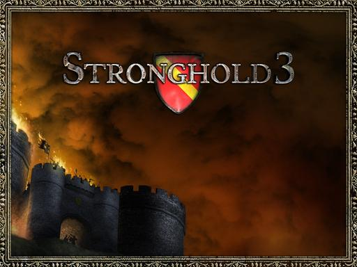 Stronghold 3 - Шикарные обои
