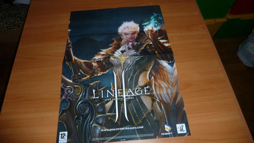 Lineage II - Фото обзор Limited collectors edition Lineage II The Сhaotic Throne.