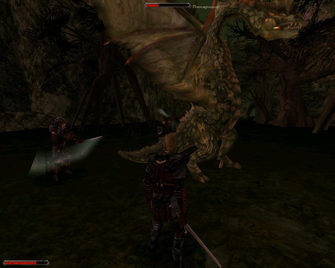 Три дракони фото 2 фотография