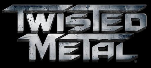 Twisted Metal (2011) - Релиз Twisted Metal состоится в.....