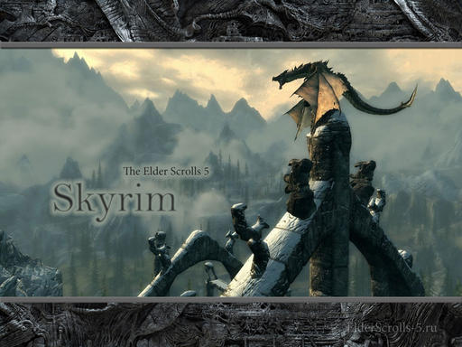 Elder Scrolls V: Skyrim, The - Свежие обои