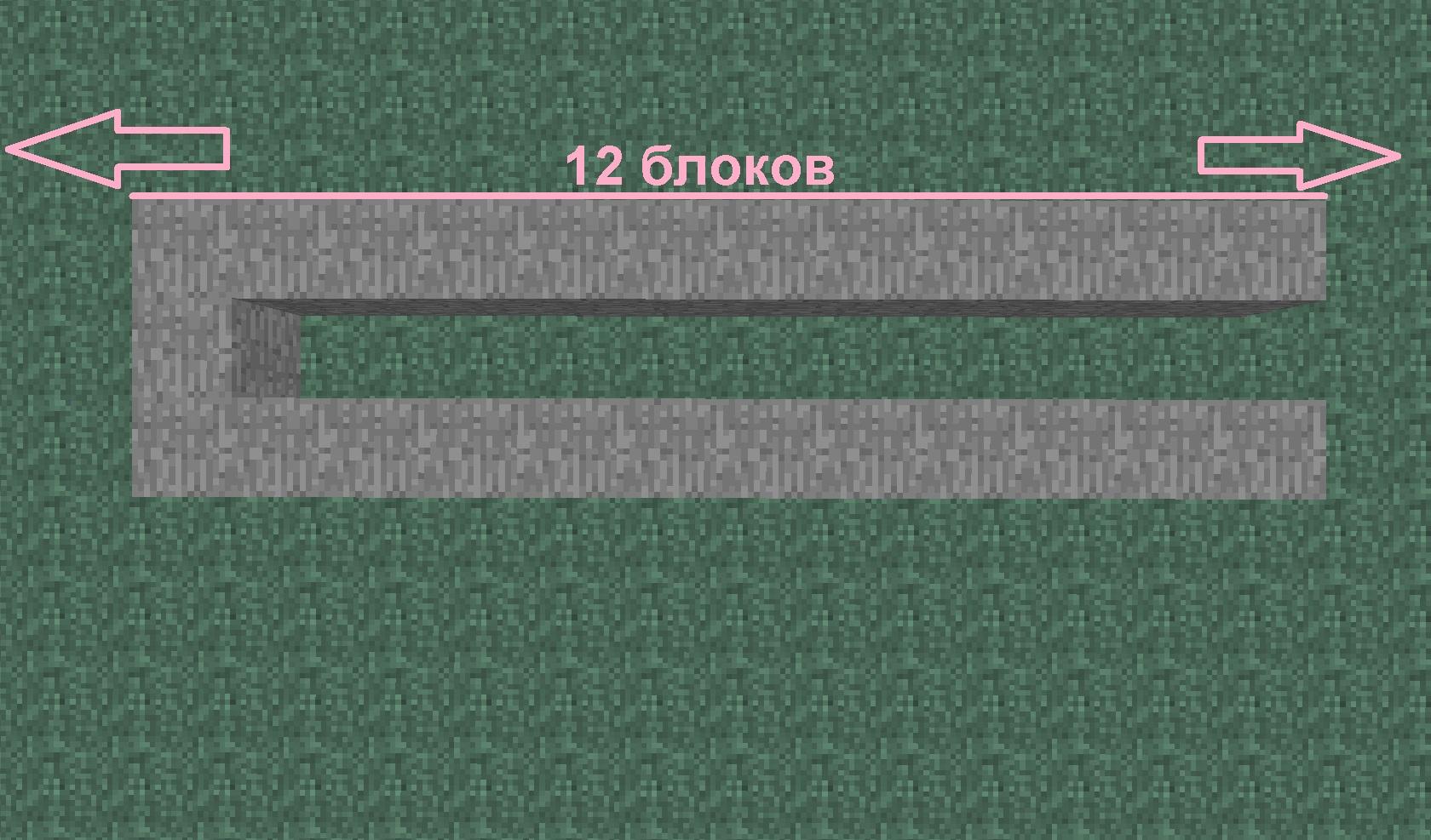 майнкрафт как сделать щит 1 9 2