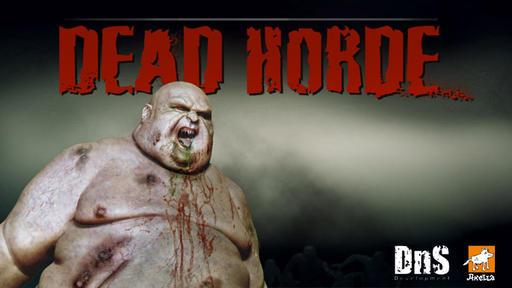 Dead Horde - Обреченный город