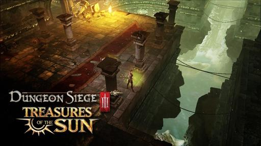 DLC  Treasures of the Sun для Dungeon Siege 3 - в октябре