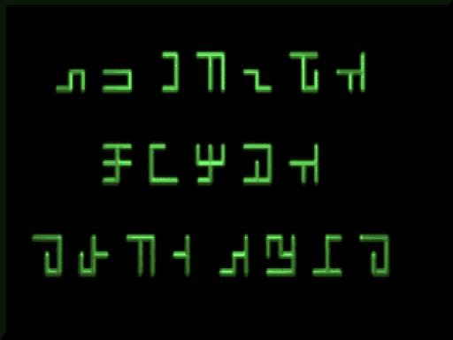 Doom II - Doom II: DAEDALUS