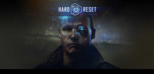 Hard Reset - Геймеры должны устать от попсы и террористов